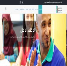 معهد speechMater للغات