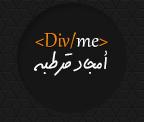 amajed_thum